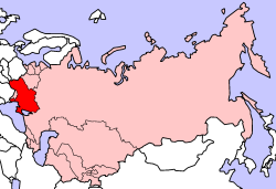 File:Ukrainian Soviet Socialist Republic.png