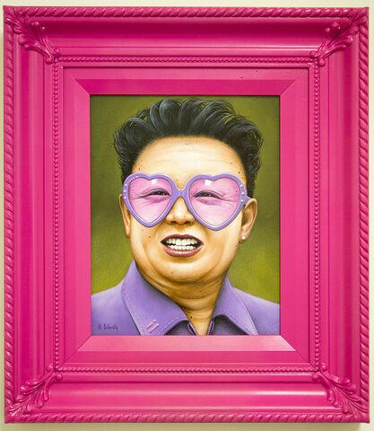 File:Girly Kim.jpg