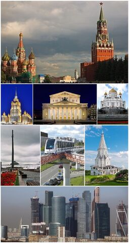 File:Collage of Moscow 2014.jpg