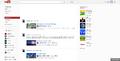 Thumbnail for version as of 05:43, November 11, 2012
