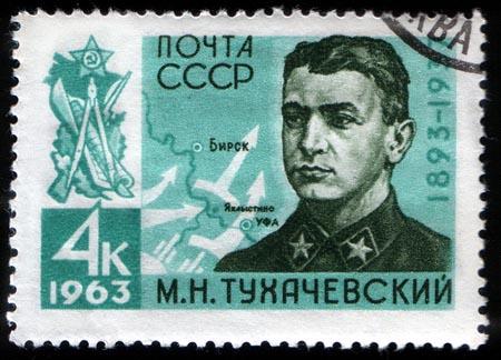 File:Mikhail Tukhachevsky stamp.jpg