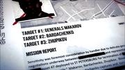 47's 3 General targets