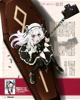 Chaika Newtype 06 2014 White Chaika