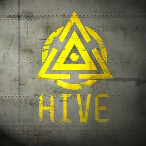 File:Hive Logo.jpg