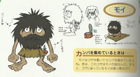 Murrey Character Sheet