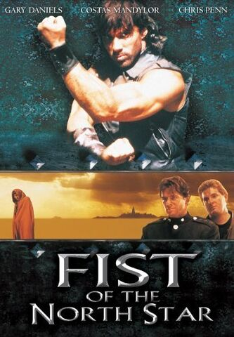 File:Fist of the North Star poster.jpg