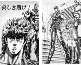 HnK Chapter 55