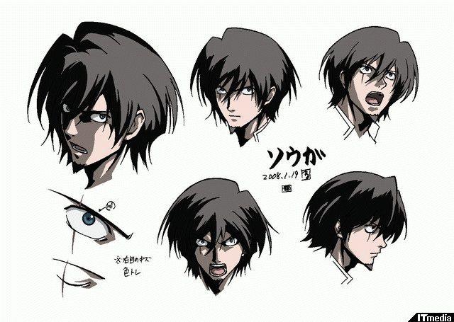 File:Souga (Ten no Haoh 2).jpg