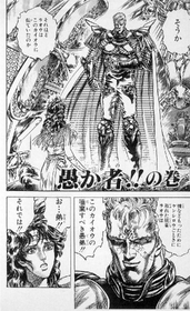 HnK Chapter 195