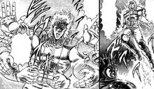 Danko Sosai Ken (Rei) manga