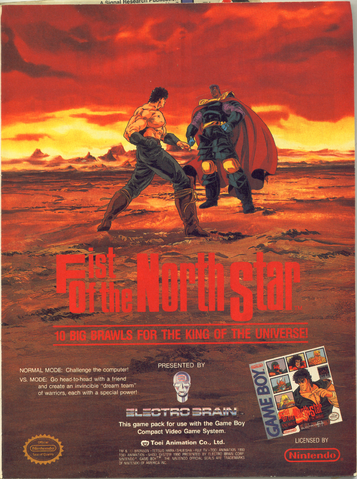File:Fist of the North Star Gameboy ad.png