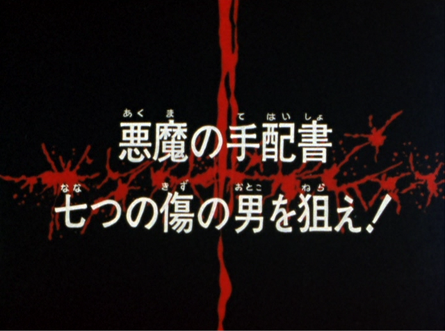 File:HNK006.png