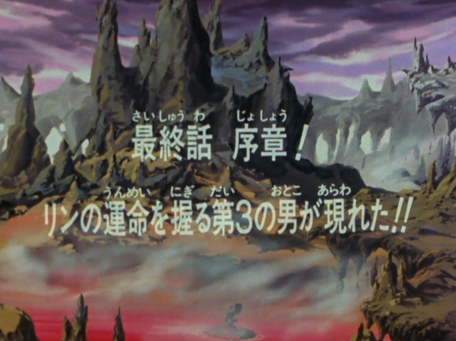 File:HNK151.png