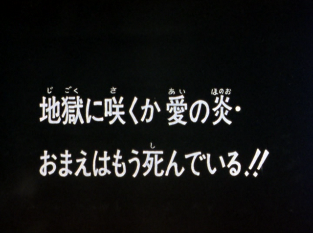 File:HNK005.png