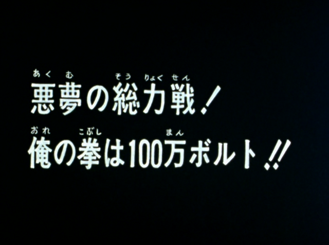 File:HNK020.png