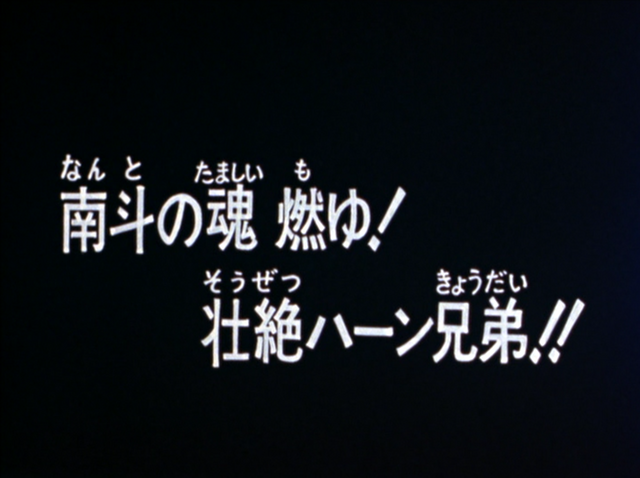 File:HNK116.png