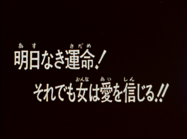 File:HNK051.png