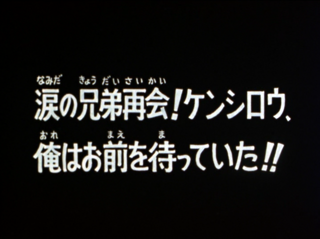 File:HNK145.png