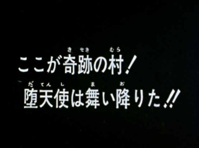 File:HNK033.png
