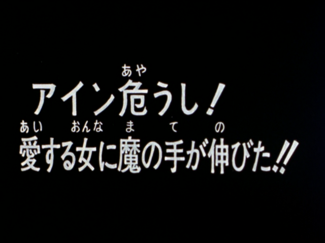 File:HNK117.png