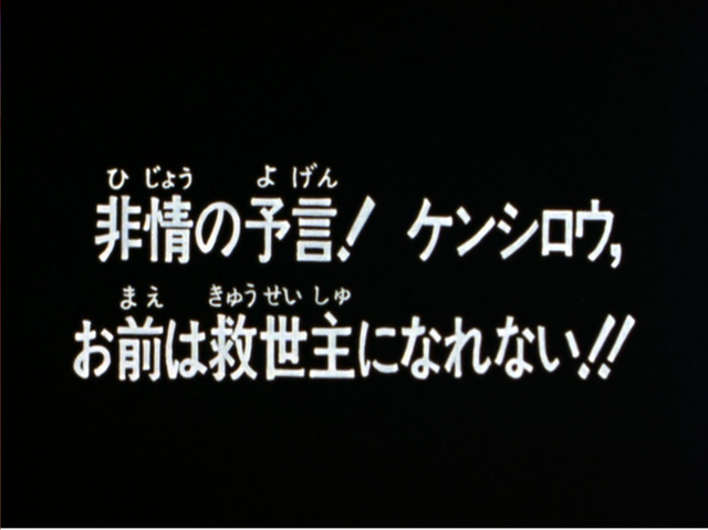 File:HNK130.png