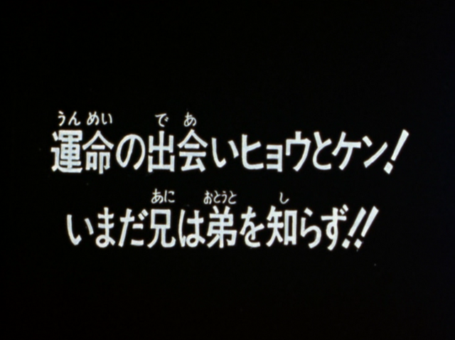 File:HNK139.png