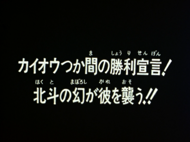 File:HNK138.png