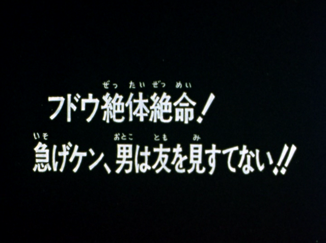 File:HNK094.png