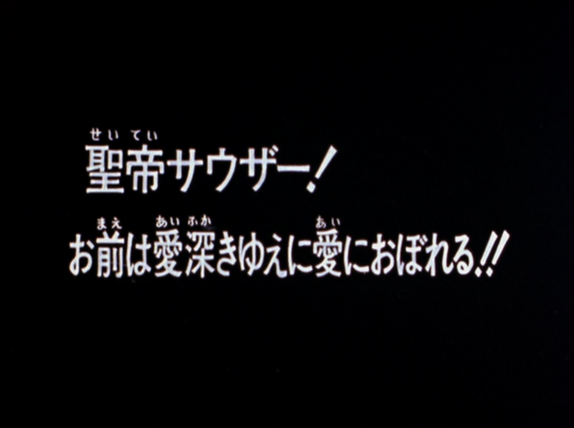 File:HNK082.png