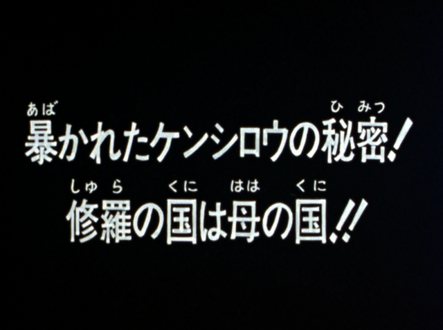 File:HNK129.png