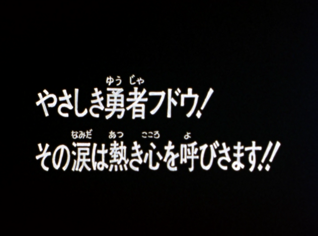 File:HNK104.png