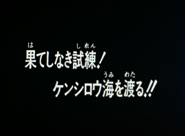 File:HNK123.png