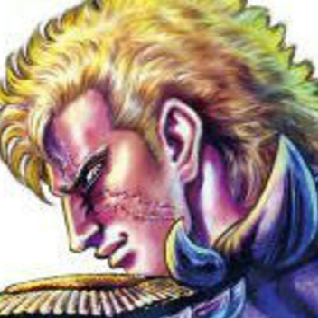 File:Kaioh Icon.png