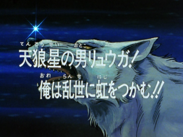 File:HNK073.png