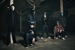 DOTD masks 2