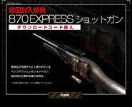 870 Express Shotgun