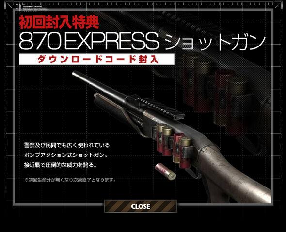 File:870 Express Shotgun.jpg