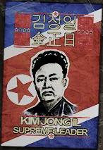 File:Kim jong-il propaganda poster.png