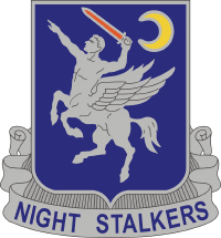 File:160th SOAR Distinctive Unit Insignia.png