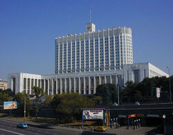 Duma parliament building moscow russia photo gov