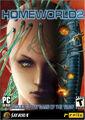 Thumbnail for version as of 17:38, September 5, 2007