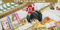 Honey and Clover Official Fan Book Vol.0