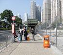 九龍灣鐵路站