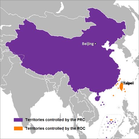 File:China map.png