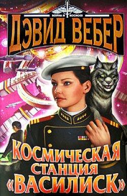 File:HH1 Russian cover 1.jpg