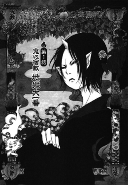 Chapter Cover 001