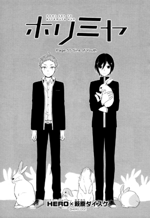 Chapter 55 Sins of Youth Cover