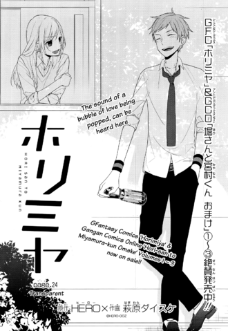File:Chapter 24 Transparent Cover.png