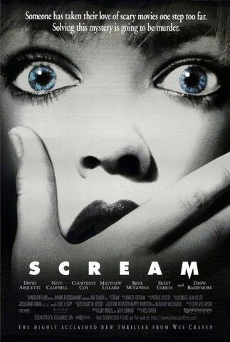 File:Scream 1996.jpeg