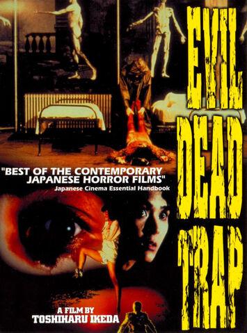 File:Evil-Dead-Trap-images-86db6ba1-18fa-4938-9829-da3c8628a98.jpg